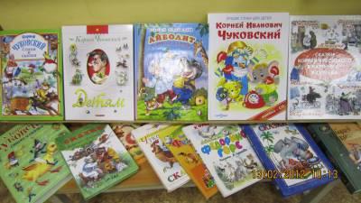 Чуковский фото писателя детям